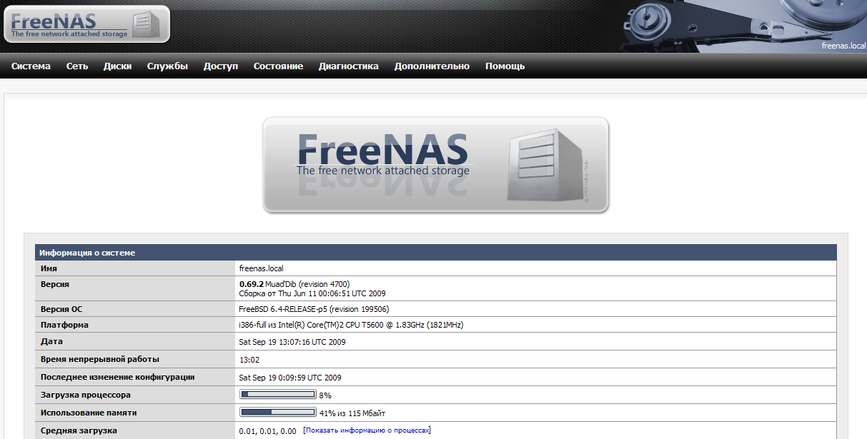 Download Free Freenas I386 Livecd 0 7 1 4944 Iso Software