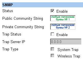 команды, freebsd, настройка, установка, сервер, server, snmp
