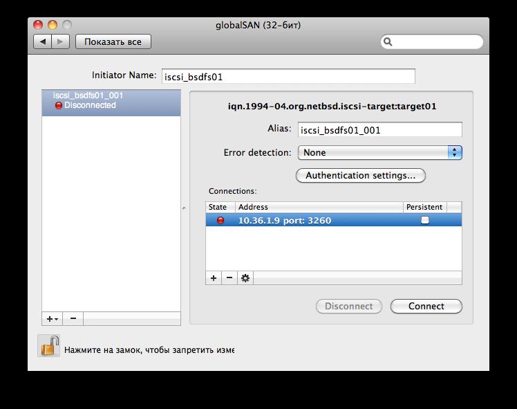 mac os x iscsi open source