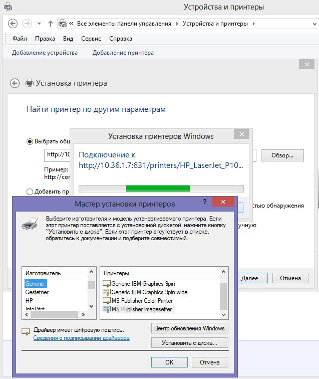 команды, freebsd, настройка, установка, сервер, server, ubuntu, cups, принтер