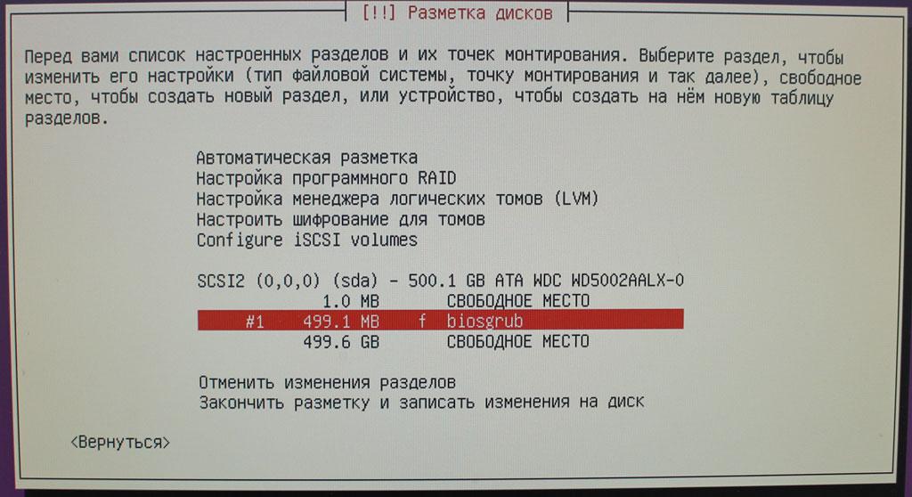 команды, freebsd, убунту, настройка, установка, сервер, server, ubuntu, сервер