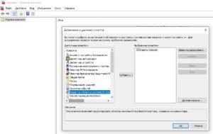 команды, freebsd, убунту, настройка, установка, сервер, server, ubuntu, сервер, samba, windows