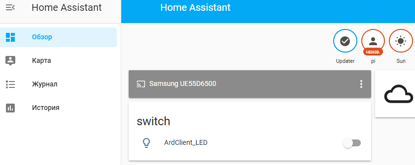 arduino,mqtt,homeassistant,mosquitto,умный дом,raspberry